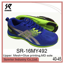 2016 no name running shoes sport running shoes action sports running shoes