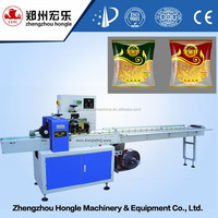 High Quality Food Package Machine/Horizontal Pillow Type Packaging