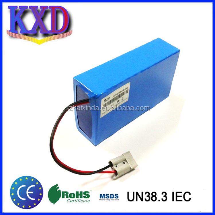 Rechargeable 18650 car battery 12v 75ah