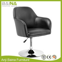 Swivel leather chair bar office leisure arm chair