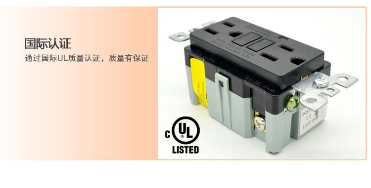 China manufacturer gfci lighting straight blade receptacle 5 15r china manufacturer gfci lighting straight blade receptacle 5 15r 220v sciox Choice Image