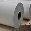 Environment Friendly PP Synthetic Paper Pearlized