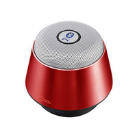 2016 Newest Handsfree Wireless Portable Bluetooth Speaker with Mic Support TF card