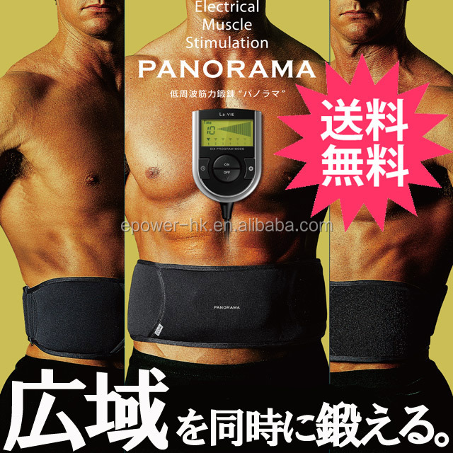 Hotest abs workout muscle stimulator, powerful body care slimming belt,Multi-function low frequency massage belt