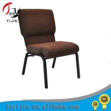 Fireproof Fabric Soft Concert Hall Chair