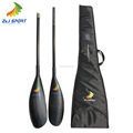 Best Seller 2-Pieces Of Carbon Fiber Wing Kayak Paddle