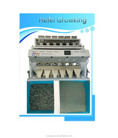 free software upgrade services rice color sorter machine