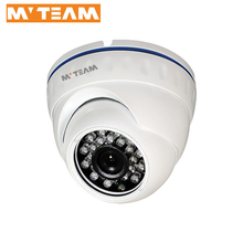 MVTEAM Metal case small Dome 1080P AHD camera waterproof IP66 rate outdoor mini CCTV camera