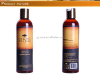 DSY New product in 2015 made private label argan oil body wash organic in China