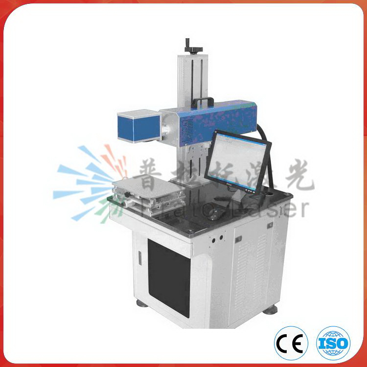 Bottom price new arrival latest co2 laser marking machine cloth