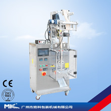 2017 Hot Sale High Speed MK-60FB Protein Powder Automatic filling Packing Machines with scerw feeding
