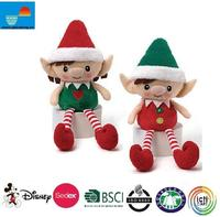 new toys for christmas 2014/christmas plush toy/christmas elf soft toy
