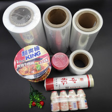 China manufacturer food grade POF hot shrink film