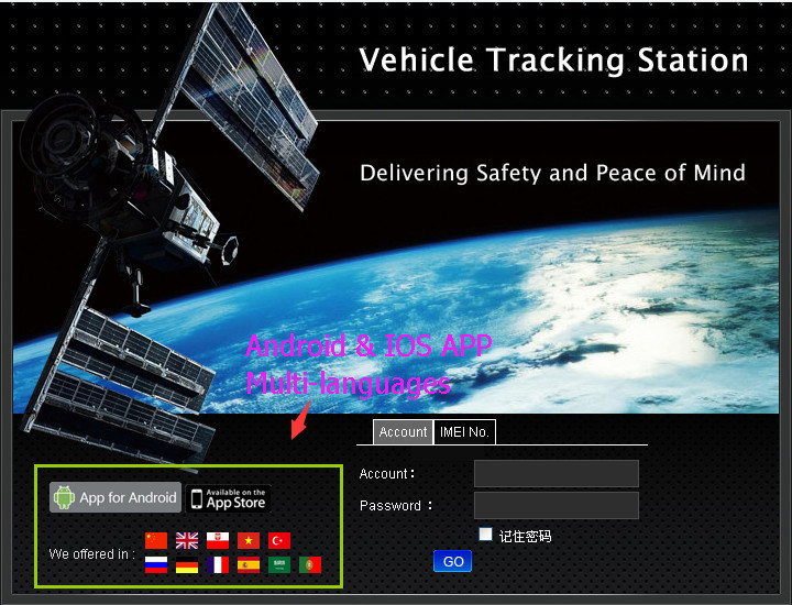 New 2015 Global car GPS Tracker GT06 function for car and motorcycle with real time IOS & Android App software