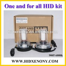 All in one hid (car integration hid kit)