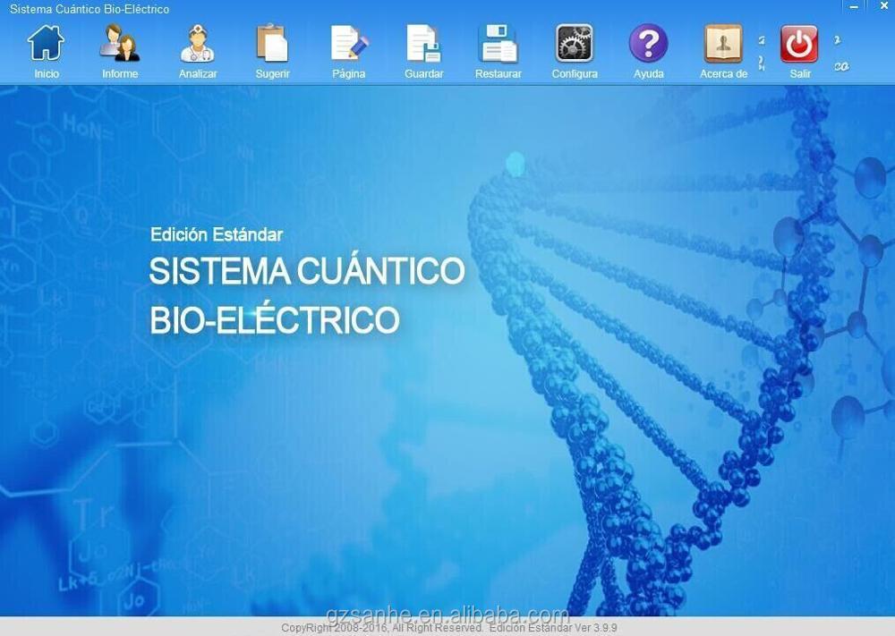 quatnum analyzer (2).jpg