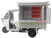 Hot selling model China wholesale 150cc petrol cargo tricycle with cabin and box