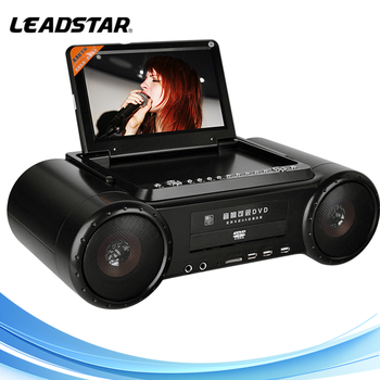 Portable DVD boombox v2 with TV tuner FM DVD USB SD Game Battery LD-1011D