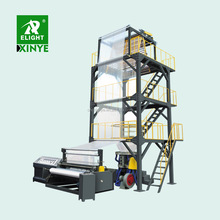 Double-Head Film Blowing Machine for Agriculture Plastic Film Processing