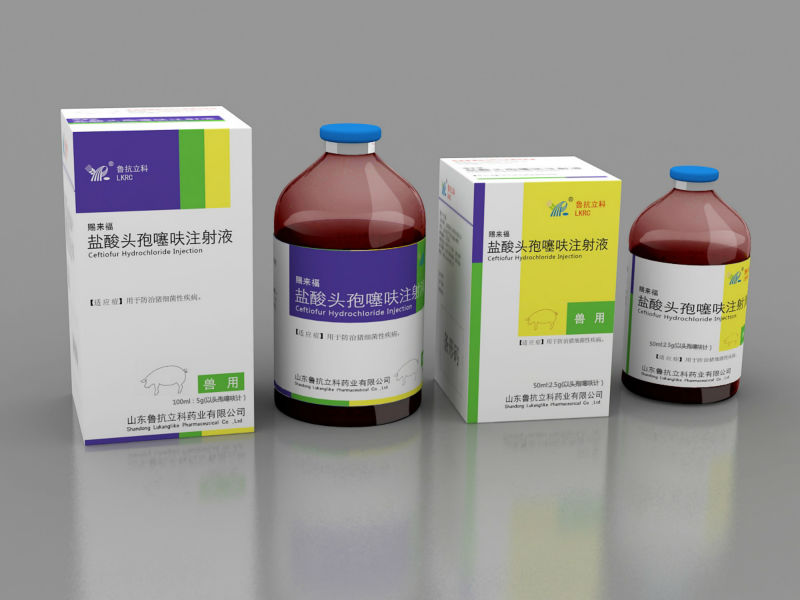 Ceftiofur Hydrochloride Antibiotic Injection for veterinary Use