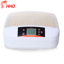 HHD upgrade fully automatic chick vaccination machine with CE certification for sale