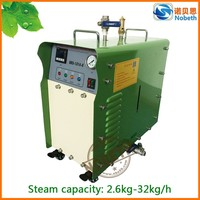 Nobeth 3KW Electric Portable Type Steam Generator