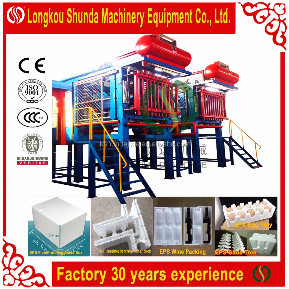 Foaming Machine Processing Type EPS Foaming Production Line /EPS expandable polystyrene machine