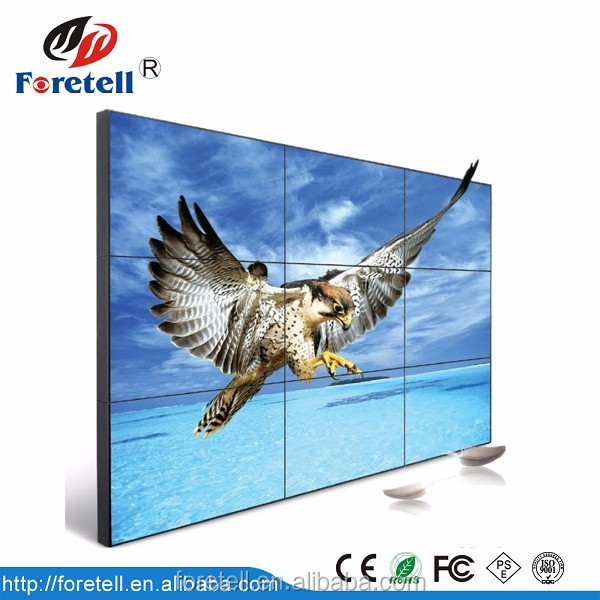 HD DID 46 inch 2x3 narrow exterior lcd screen wall