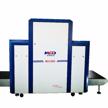 MCD-8065 Used In Airport Subway Cargo Security Detector Cargo Inspection X-ray machine