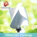 200w rooftop wind turbine gerador eolico 24V Standard wind power generator for home use