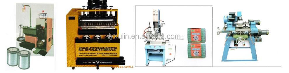 Automatic Practical Concrete Scrubber Cleaning Machine
