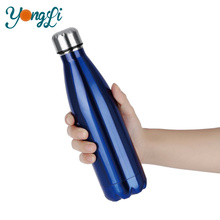 Stainless Steel Triple Vacuum Insulated Water Bottle with Sport Screw Cap