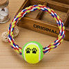 Pet Toy Dog Colorful Cotton With Green Tennis Footprint