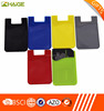 rainbow color silicone mobile phone case card holder wallet