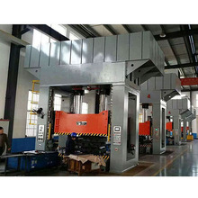 Steel door production line H frame hydraulic press machine