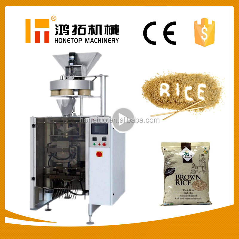 Economical latest rice packing machine manufacturers