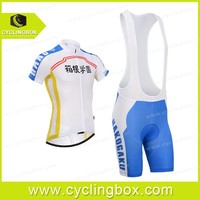 Hakone-Academy Pro team 2014 Custom cycling/bicycle short sleeve suits/sportswear with bib