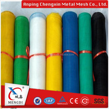Plastic Window Screen/Netting/Mesh