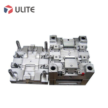 Steel Product Material and Mould,Vehicle Mould Product Injection Mold Plastic Toy Used Mould