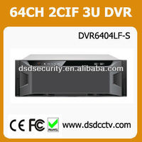H264 64 Channel Stand Alone DVR Full 2CIF 3U