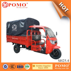 Best PriceThree Wheel Gas Powered Tricycle,Excellent Carrying Capacity Delivery Tricycle,Three Wheels Advertising Vehicles