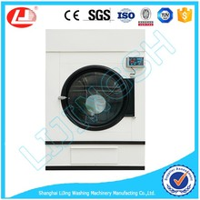 Automatic Rear Unloading Industrial Steam Drying Machine