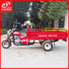Guangzhou passenger tricycle with covered/cargo trike 3 wheel tricycle/five wheel motorcycle