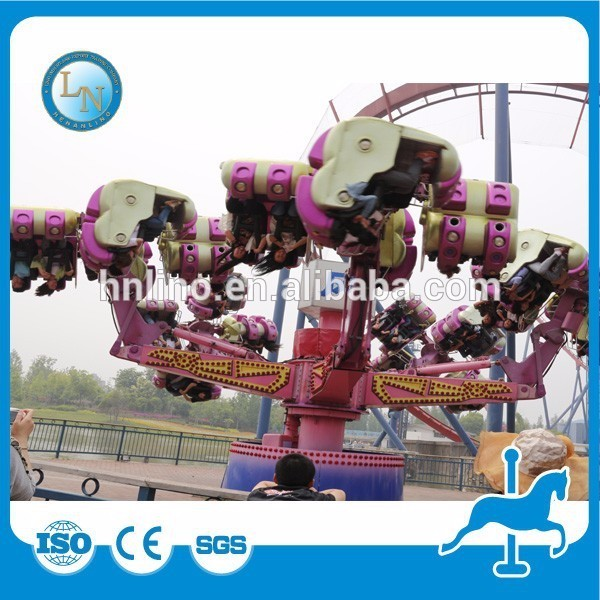 Amusement rides Chinese supplier adult swing seat energy storm rides