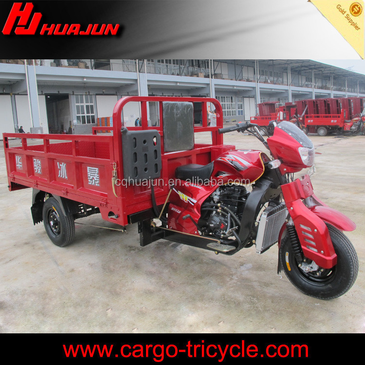 manual tricycle/motorized tricycle/motos triciclos de carga