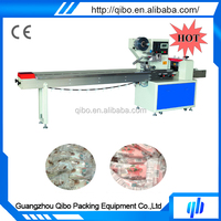 hiway china supplier ball lollipop flow packing machine