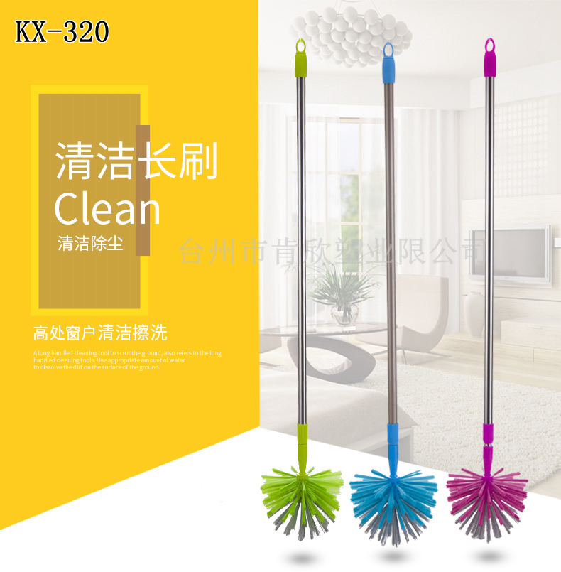 plastic cleaning <strong>brush</strong> with telescopic pole long handle KX-320
