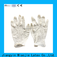 natural latex Disposable gloves