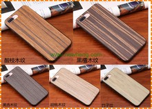 wood tpu grain silicone soft phone case cover for iphone 7 tpu wood case