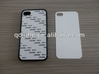customer design phone case for iPhone 4/4S cover with sublimation printable aluminum sheet